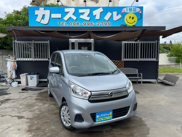 沖縄県糸満市の中古車ならデイズ J 衝突被害軽減ブレーキ ナビ Bluetooth TV バックカメラ ETC
