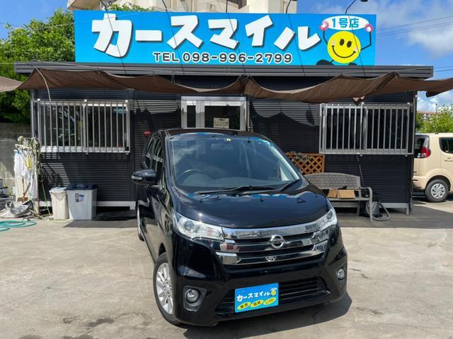 沖縄県の中古車ならデイズ ハイウェイスター X ナビ TV バックカメラ