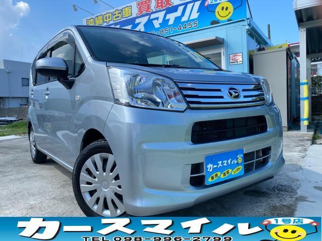 沖縄県糸満市の中古車ならムーヴ L SAIII 衝突被害軽減ブレーキ フルセグTVナビ バックモニター
