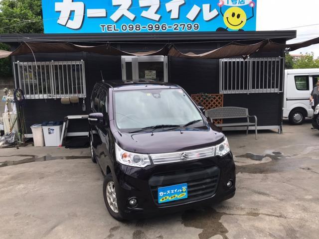 沖縄県糸満市の中古車ならワゴンRスティングレー X 衝突被害軽減ブレーキ 社外ナビ Bluetooth フルセグTV バックカメラ
