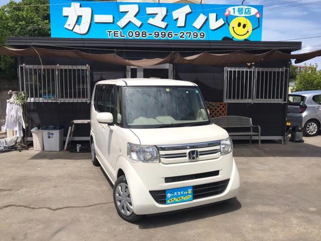 沖縄県糸満市の中古車ならN-BOX G ナビ バックモニター TV CD 両側スライドドア アイドリングストップ