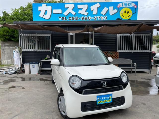 沖縄県糸満市の中古車ならN-ONE G