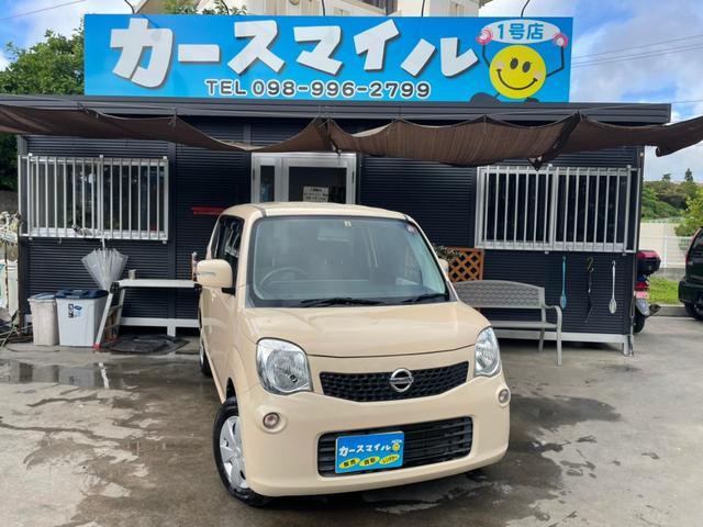 沖縄県の中古車ならモコ X ナビ Bluetoothオーディオ フルセグTV ETC