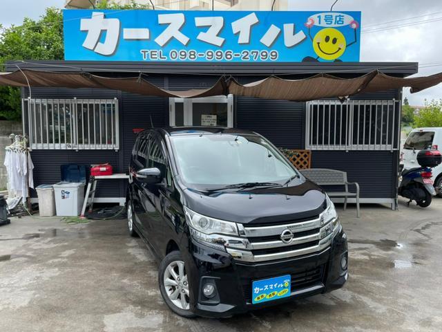 沖縄県糸満市の中古車ならデイズ ハイウェイスター X ナビ TV アラウンドビューモニター エマージェンシーブレーキ