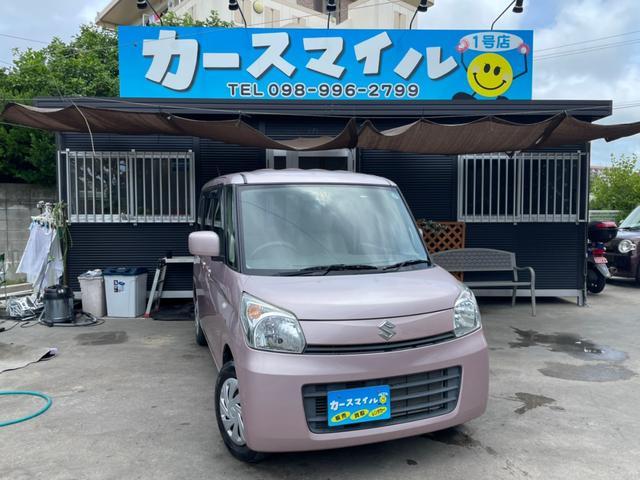 沖縄県糸満市の中古車ならスペーシア G