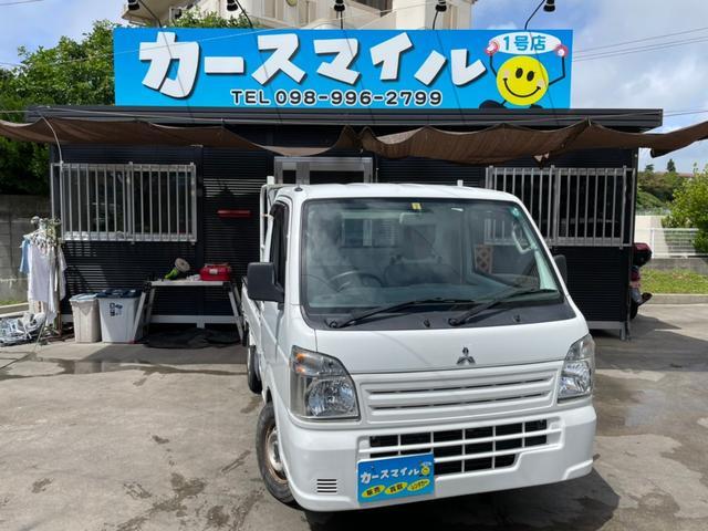 沖縄県糸満市の中古車ならミニキャブトラック M エアコン パワステ