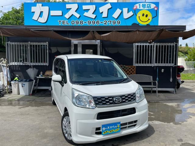 沖縄県糸満市の中古車ならムーヴ L SAII 衝突被害軽減ブレーキ エコアイドル キーレス ETC