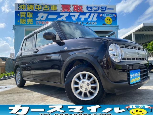沖縄県糸満市の中古車ならアルトラパン G 衝突被害軽減ブレーキ スマートキー プッシュスタート