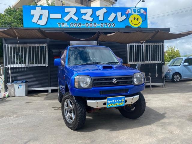 沖縄県の中古車ならジムニー XC APIO コンプリートカー TS4