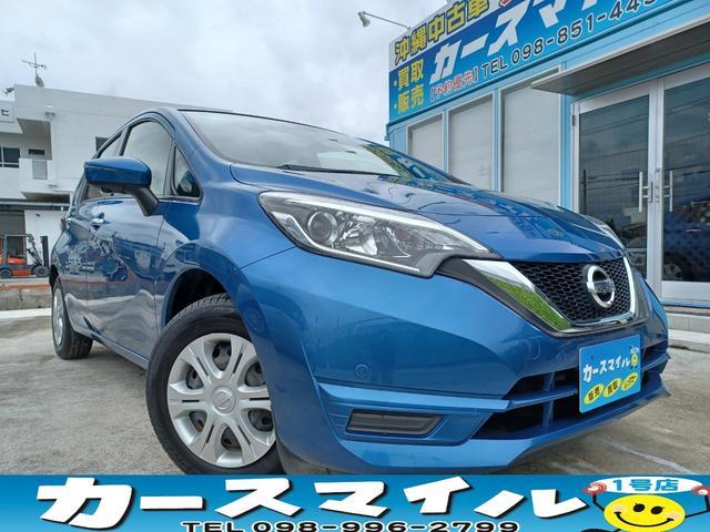 沖縄県糸満市の中古車ならノート X 衝突被害軽減ブレーキ BluetoothAudio 全方位カメラ 社外ナビ