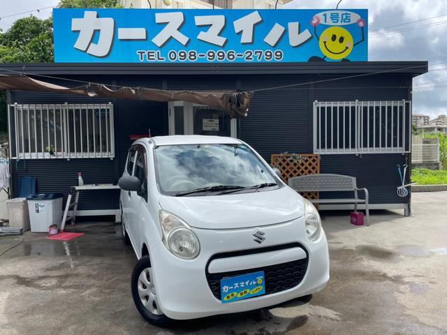 沖縄県の中古車ならアルト F 低走行1万km台