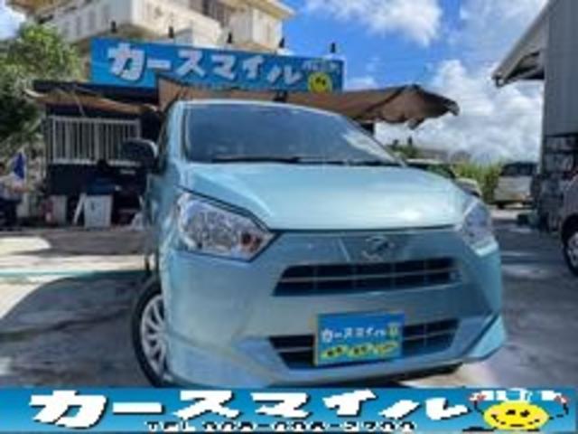 沖縄県糸満市の中古車ならミライース L SAIII 衝突被害軽減ブレーキ オートハイビーム アイドリングストップ 本土中古車