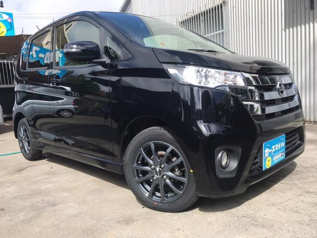 沖縄の中古車 日産 デイズ 車両価格 49.8万円 リ済込 2015(平成27)年 10.2万km アメジストブラックP