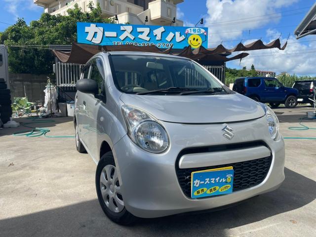 沖縄県の中古車ならアルト F