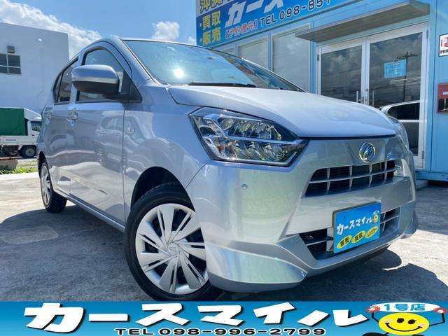 沖縄県糸満市の中古車ならミライース X リミテッドSAIII 衝突被害軽減ブレーキ Bluetoothオーディオ バックカメラ フルセグTVナビ USB DVDビデオ