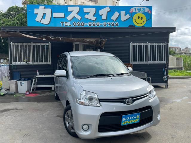 沖縄県糸満市の中古車ならシエンタ DICE-G パワースライドドア 7人乗り 登録済未使用車