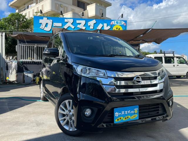 沖縄県糸満市の中古車ならデイズ ライダーハイウェイスター X Vセレ+セフティーII