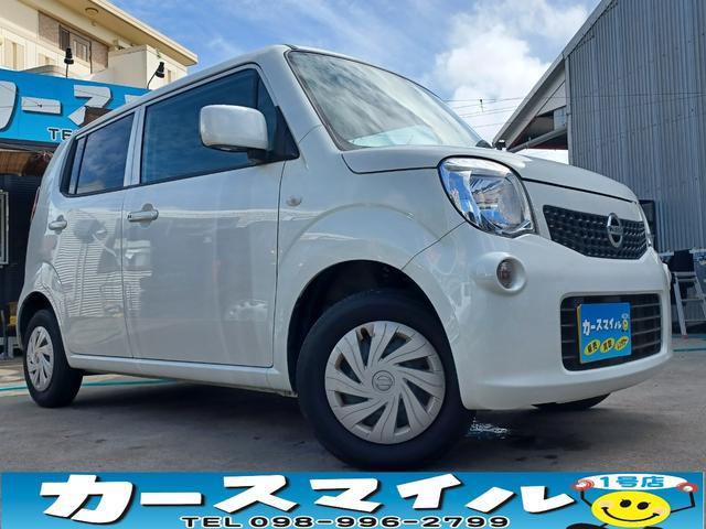 沖縄県の中古車ならモコ S スマートキー プッシュスタート