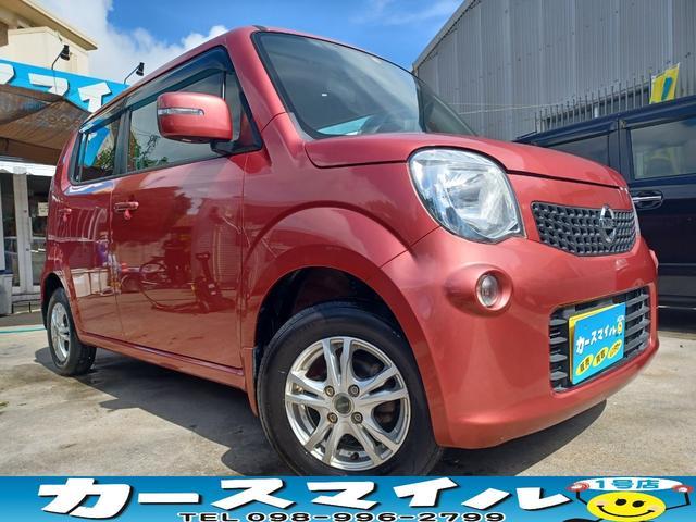 沖縄の中古車 日産 モコ 車両価格 32.9万円 リ済込 2013(平成25)年 11.2万km モコベリーPM