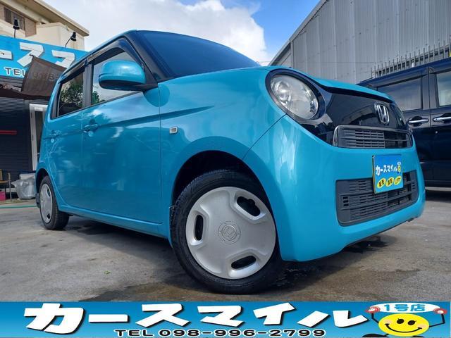 沖縄県糸満市の中古車ならN-ONE G アイドリングストップ スマートキー スペアキー 本土中古車