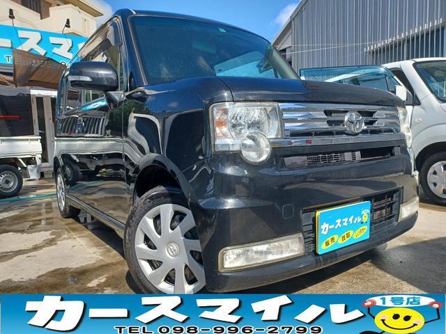 沖縄県の中古車ならピクシススペース カスタム X ウインカーミラー キーレス 本土中古車