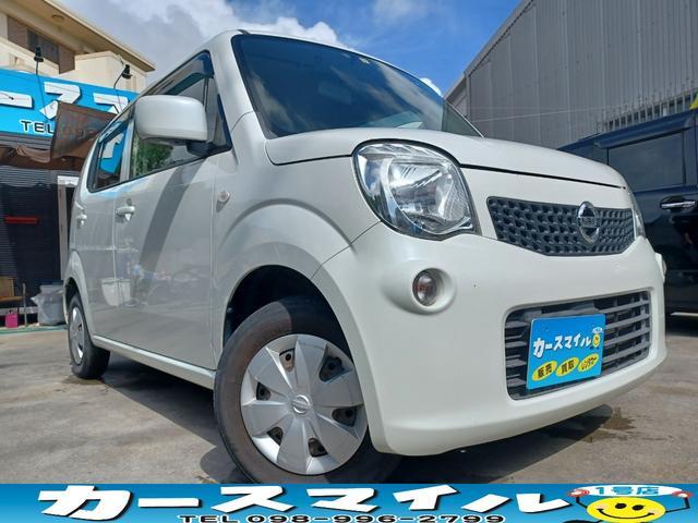 沖縄の中古車 日産 モコ 車両価格 31.8万円 リ済込 2012(平成24)年 9.4万km スノーパールホワイト