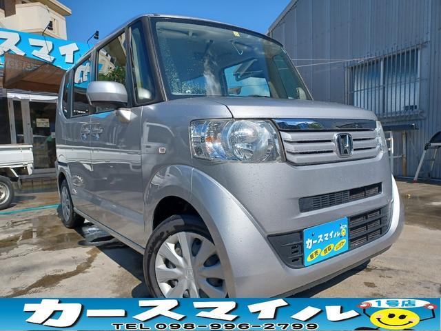 沖縄県糸満市の中古車ならN-BOX G スマートキー プッシュスタート