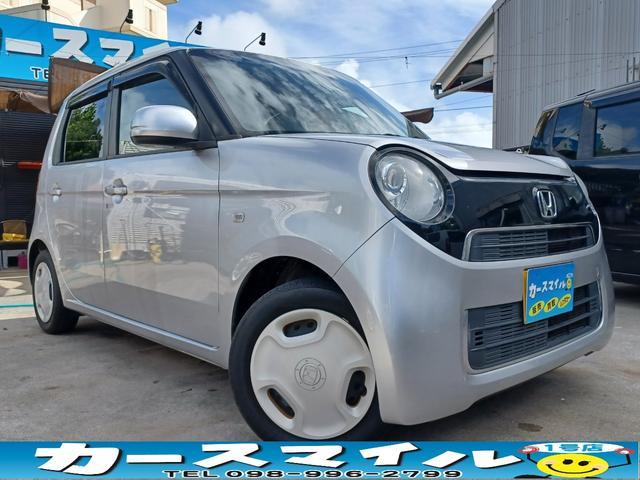 沖縄の中古車 ホンダ N-ONE 車両価格 47.8万円 リ済込 2016(平成28)年 9.6万km カトラリーシルバーメタリックII