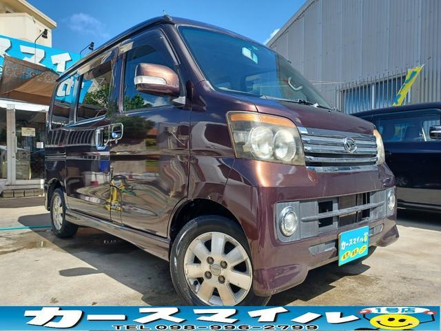 沖縄県の中古車ならアトレーワゴン カスタムターボRSリミテッド パワースライドドア キーレス 買取直販車