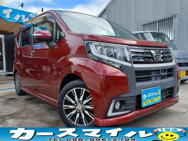 沖縄県の中古車ならムーヴ カスタム X ハイパーSAII 買取直販車 衝突被害軽減ブレーキ Bluetoothオーディオ ナビ バックカメラ TV プッシュスタート スマートキー ETC スペアキー