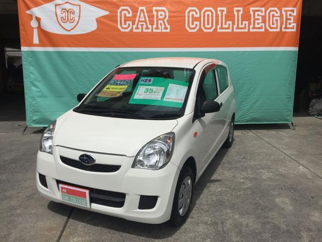 沖縄の中古車 スバル プレオ 車両価格 35万円 リ済別 2013(平成25)年 3.3万km ホワイト