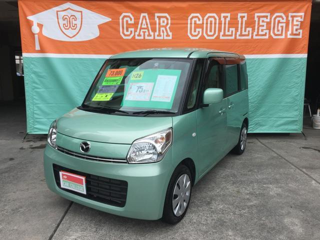沖縄県の中古車ならフレアワゴン XS両側パワスラ レーダーブレーキ ナビTV ETC