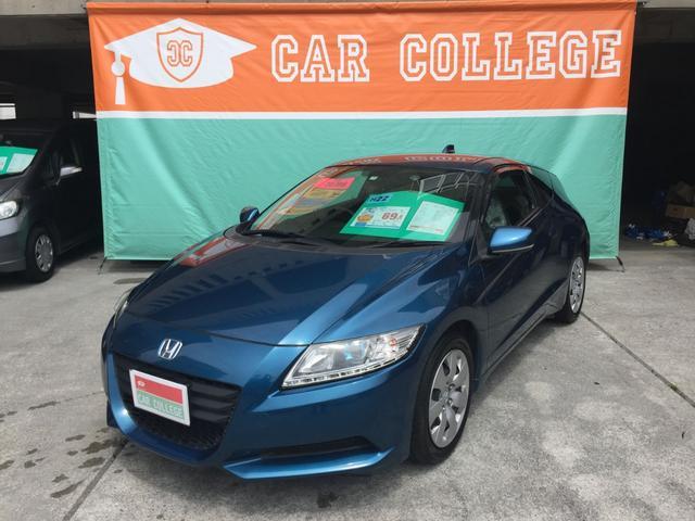 沖縄の中古車 ホンダ CR-Z 車両価格 69万円 リ済別 2010(平成22)年 3.0万km ホライゾンターコイズパール