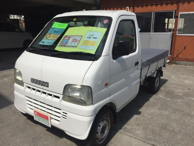 沖縄県の中古車ならキャリイトラック KU 5MT 本土車 CD&USB