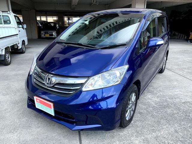 沖縄県の中古車ならフリード G ジャストセレクション 両側パワースライド フルセグTVナビ バックカメラ Bluetooth