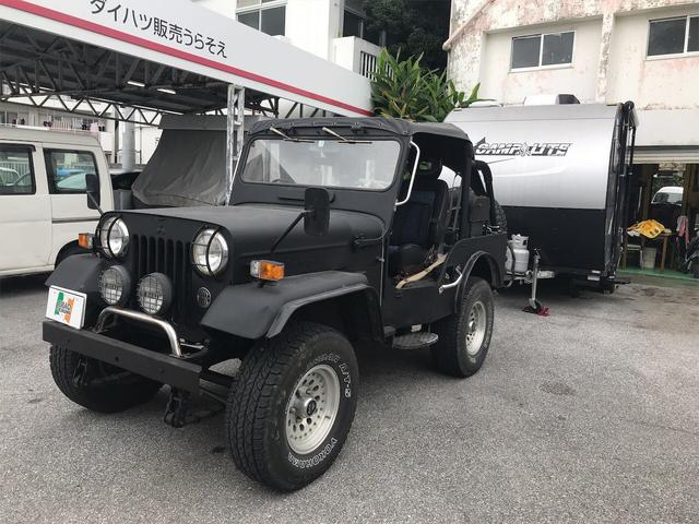 沖縄県浦添市の中古車ならジープ キャンバストップ オールリビンライトRVアルミトレーラー付き