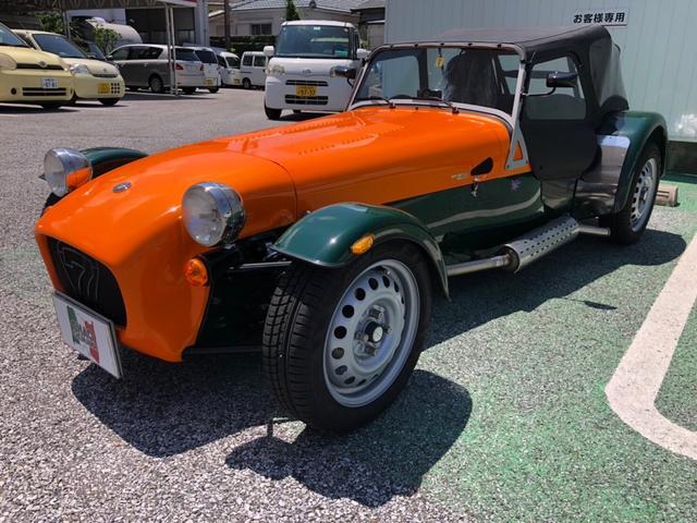 沖縄県浦添市の中古車ならセブン160 S オープンカー 記録簿