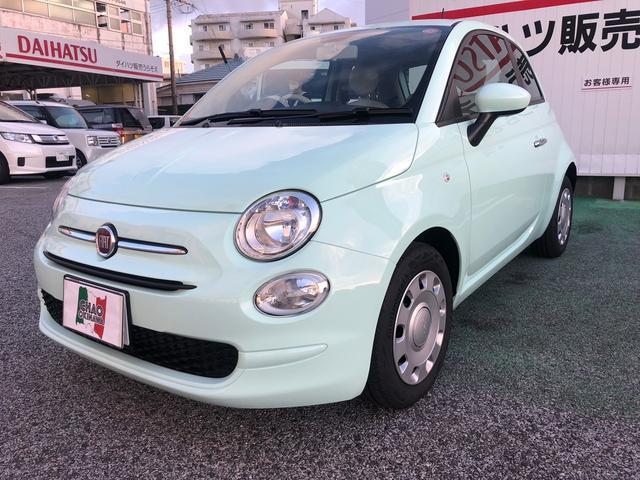 沖縄の中古車 フィアット 500 車両価格 200万円 リ済込 2021(令和3)年 45km Lグリーン