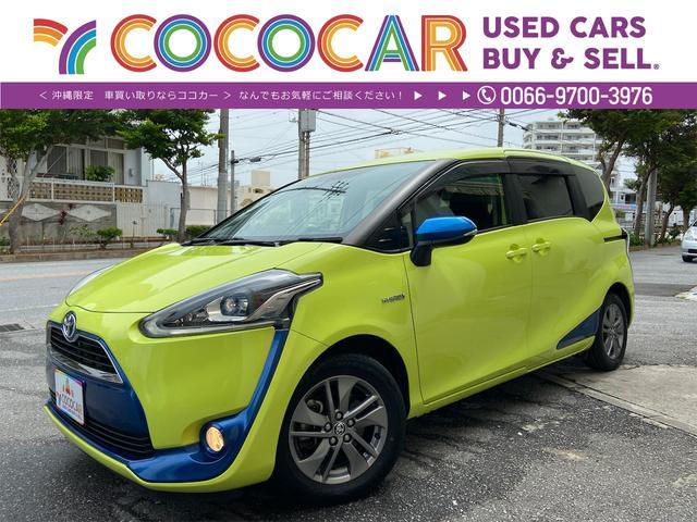 沖縄県浦添市の中古車ならシエンタ ハイブリッドG 両側電動スライド 新品タイヤ ナビ フルセグ