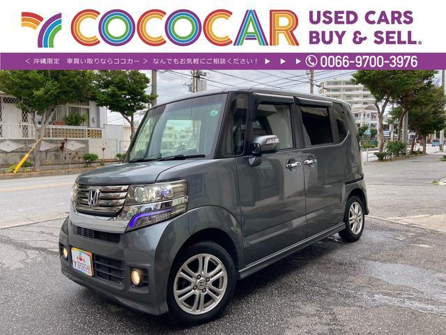 沖縄の中古車 ホンダ N-BOXカスタム 車両価格 79.8万円 リ済別 2013(平成25)年 5.5万km ガンM
