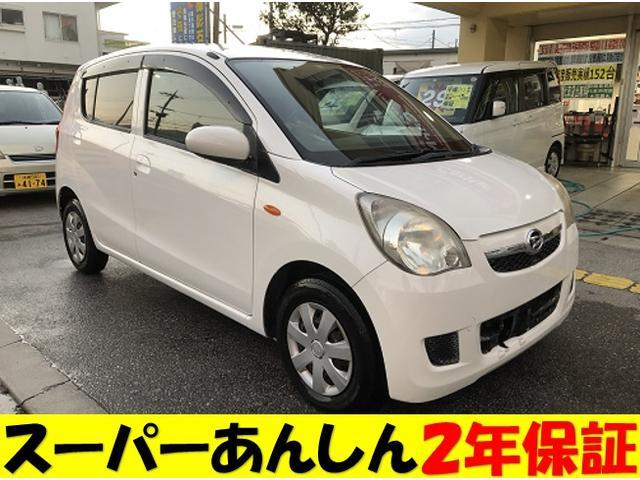 沖縄の中古車 ダイハツ ミラ 車両価格 29万円 リ済込 平成21年 10.2万km パールホワイト