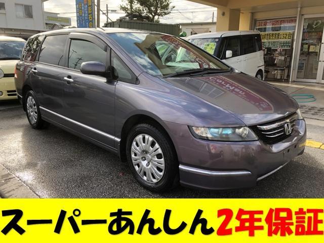 沖縄の中古車 ホンダ オデッセイ 車両価格 28万円 リ済込 平成15年 12.0万km ワインM