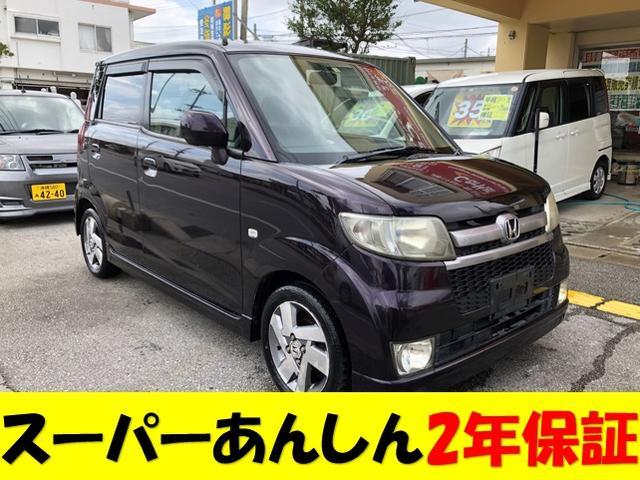 沖縄県の中古車ならゼスト スポーツGターボ 2年保証