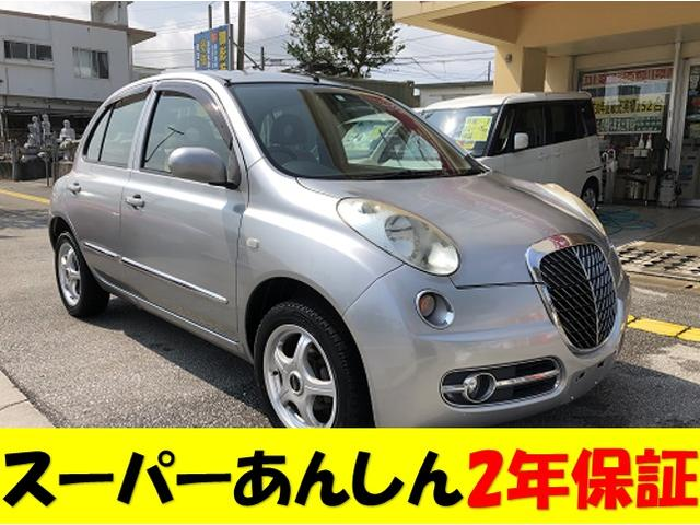 沖縄の中古車 日産 マーチ 車両価格 32万円 リ済込 2005(平成17)年 6.0万km シルバーM