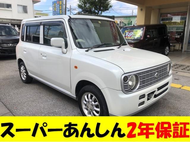 沖縄県の中古車ならアルトラパン L 2年保証