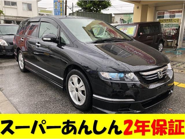 沖縄県の中古車ならオデッセイ M 2年保証