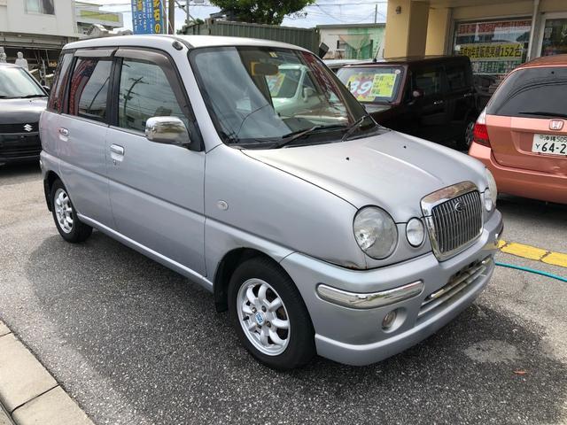 プレオ:沖縄県中古車の新着情報