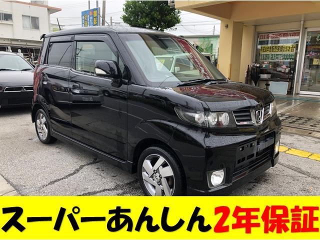 沖縄県の中古車ならゼストスパーク W 2年保証