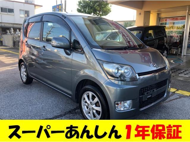 沖縄の中古車 ダイハツ ムーヴ 車両価格 35万円 リ済込 2008(平成20)年 8.1万km グレーM