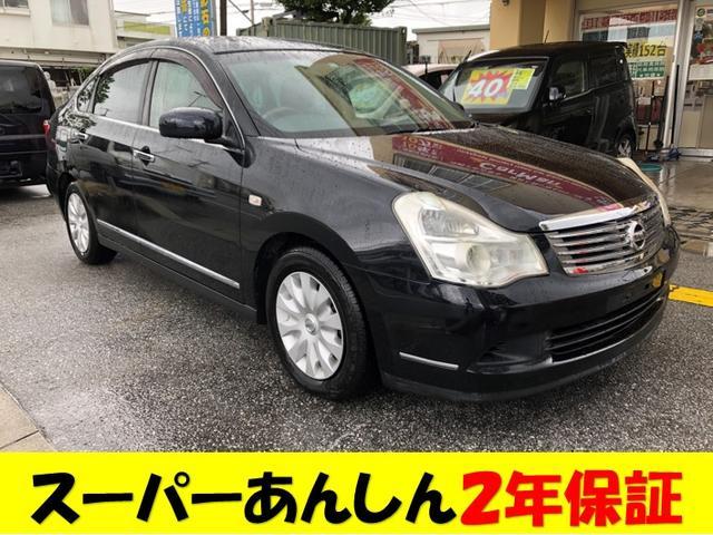 沖縄の中古車 日産 ブルーバードシルフィ 車両価格 39万円 リ済込 2006(平成18)年 8.4万km DブラックM
